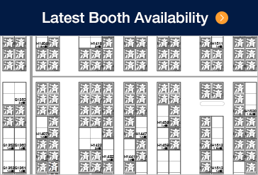 Latest Booth Availability