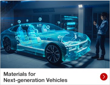 Materials for Next-generation Vehicles