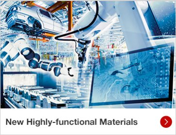 New Highly-functional Materials